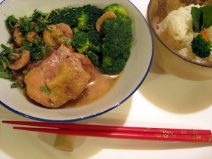 Japanese Chicken and Chestnuts
