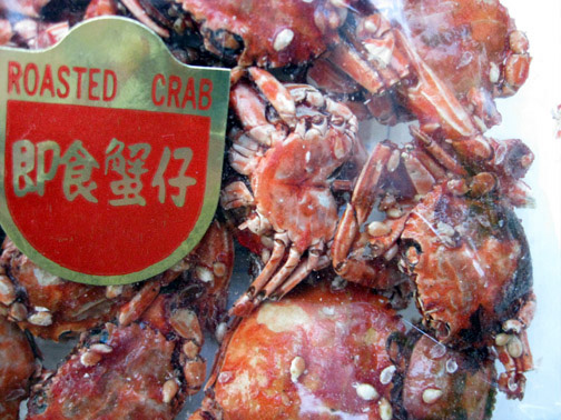 roasted crab snacks