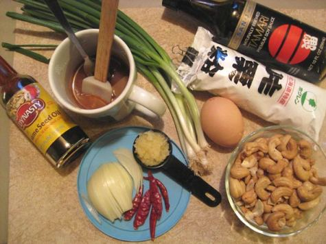 ingredients for Japanese Cashew Chicken