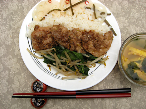 Pan-Fried Sesame Chicken