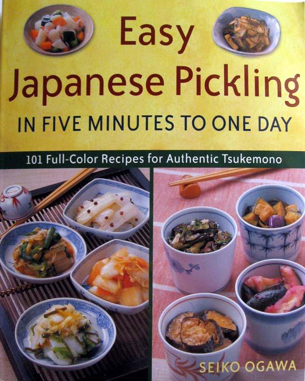 Easy Japanese Pickling Book