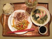 Mushibuta Ponzu-zoe