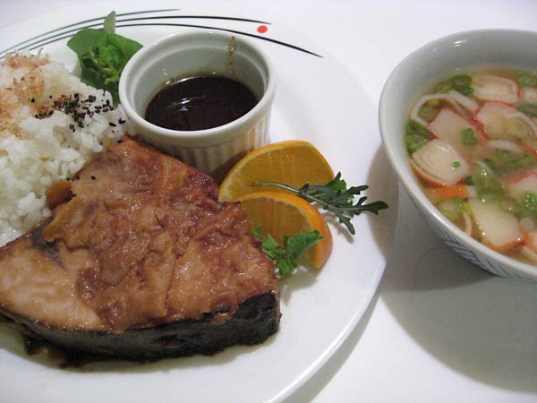 Japanese Swordfish