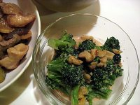Walnut-Miso Dressing