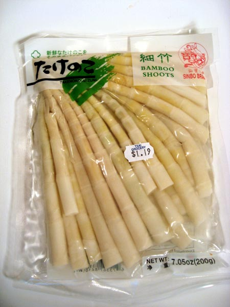 Baby Bamboo Shoots