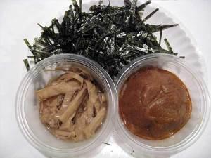 menma, miso flavor base, nori