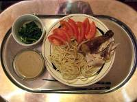 Udon with Sesame Dipping Sauce
