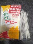 Harusame Saifun Spring Rain Noodles