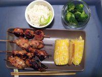 Yakitori Chicken Dinner