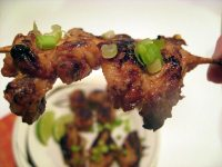 Yakitori Chicken Wings