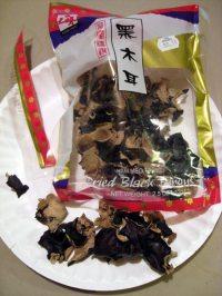 Kikuruage Dried Cloud Ear Mushrooms