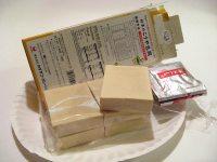 Koya-dofu Freeze-Dried Package Back