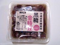 Sweet Japanese Beans