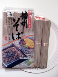 Soba Noodles and Package