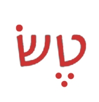 my name in Hebrew