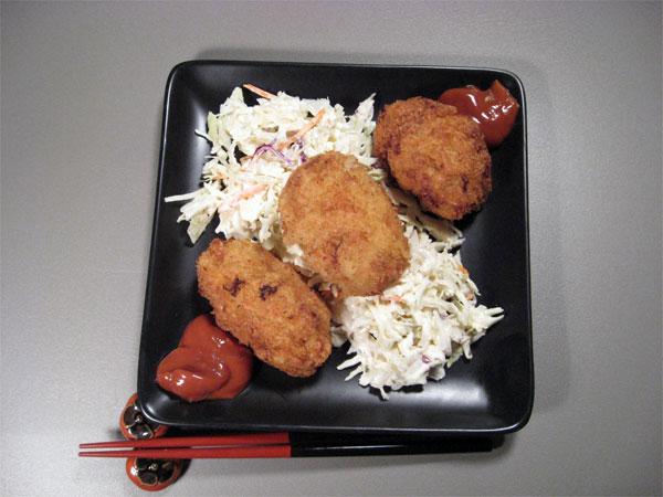 Japanese Crab Croquettes