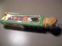Taiwan Green Tea Cake