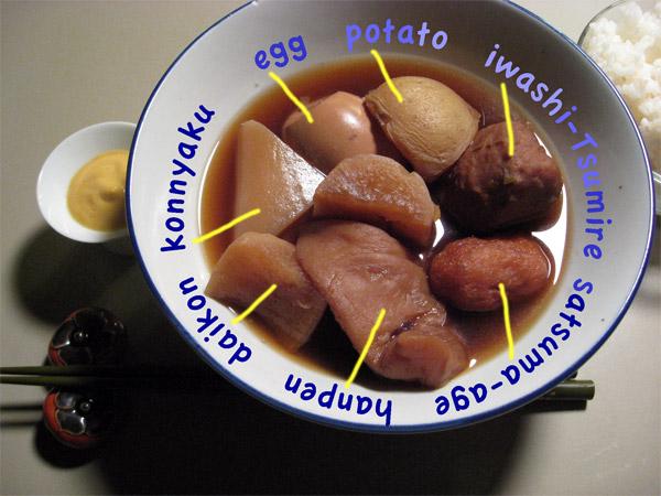 Oden Japanese Hot Pot Ingredients