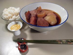 Oden Japanese Hot Pot