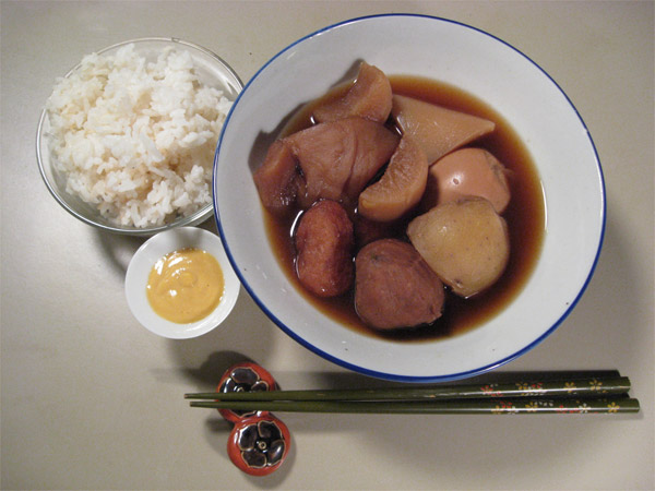 Oden: Hot Stew with Assorted Fish Cakes | Tess's Japanese Kitchen
