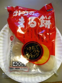 Mochi Rice Cakes