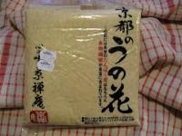 Okara package