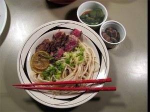 Japanese Steak in Citrus Soy Sauce