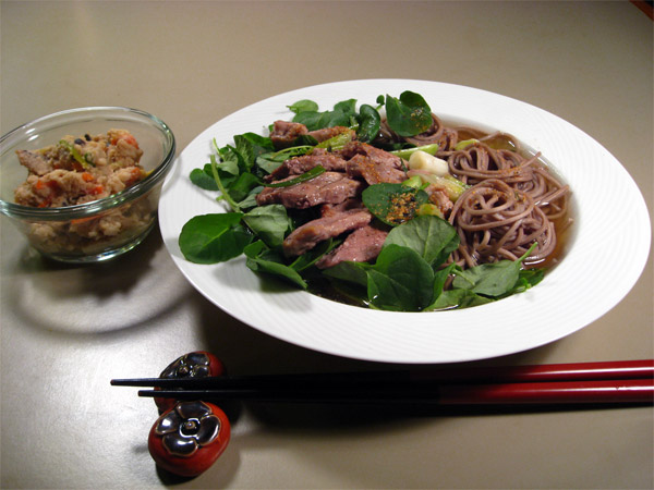 Toshikoshi Soba with Duck and Long Onions