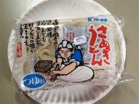 Frozen Sanuki Udon