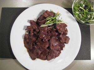 Gyutan Grilled Beef Tongue