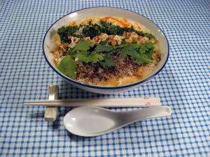 Tori Zosui Japanese Rice Soup