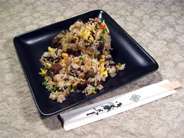Stir-Fried Rice with Kikurage