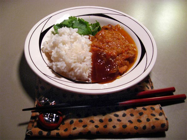 Japanese Chicken Curry Rice Recipe — Dishmaps