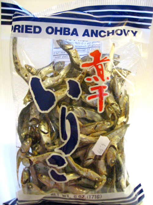 niboshi dried sardines for dashi