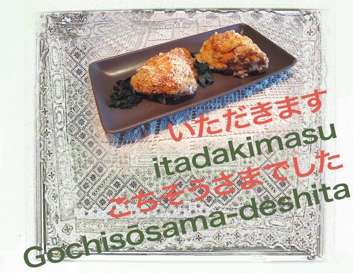 Itadakimasu! and Gochisousama deshita!
