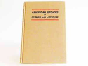 American Recipes in English and Japanese