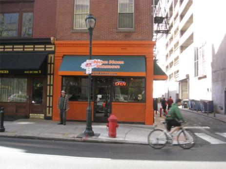 Nom Nom Ramen restaurant Philly visit
