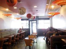 inside Nom Nom Ramen restaurant Philadelphia, PA