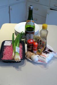 ingredients for mabo tofu